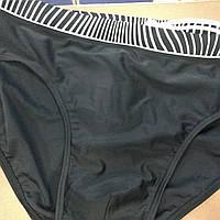 Плавки мужские больших размеров мужские чёрные, резинка в полоску белую