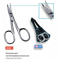 Ножиці для нігтів SPL, професійні Н 06