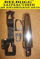 Ручка наружная передней левой двери Lifan X60, Лифан Х60, Ліфан Х60