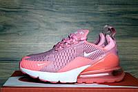 Женские кроссовки Nike Air Max 270 (ТОП РЕПЛИКА ААА+)