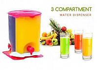 Вращающийся Диспенсер для Холодных Напитков Drink Dispenser 3 Compartment 3 Секции