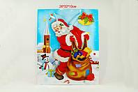 "Пакет для подарков ""Санта с мешком"" 26х32х10 см"