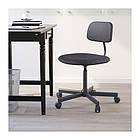 Кресло IKEA BLECKBERGET Idekulla темно-серый 103.900.08, фото 4
