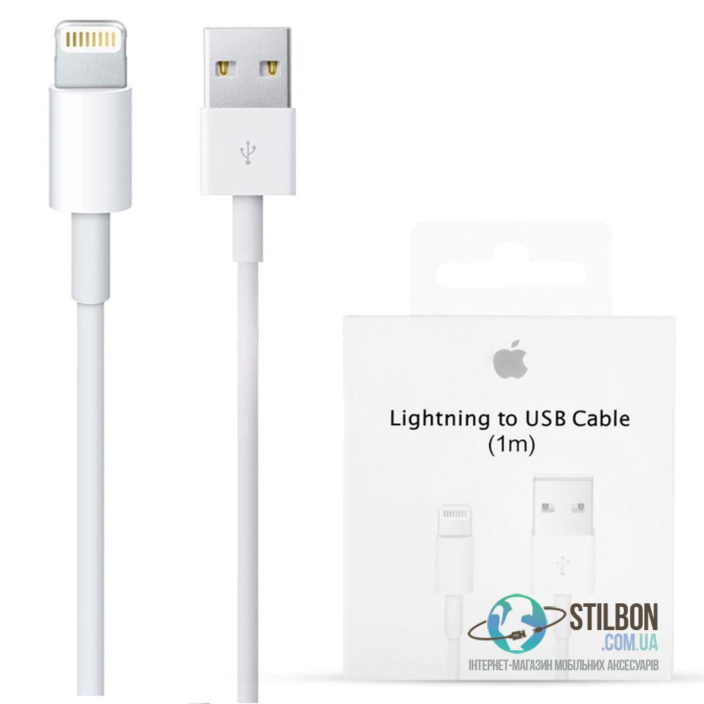 8 pin lightning to USB кабель для Apple iPhone 5S/SE/6S/7 plus 1м MD818ZM/A