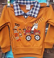 Рубашка-обманка для мальчика 86-98 см (кардиган) (пр. Турция)