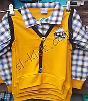 Рубашка-обманка для мальчика 86-104 см (рубашка) (пр. Турция)