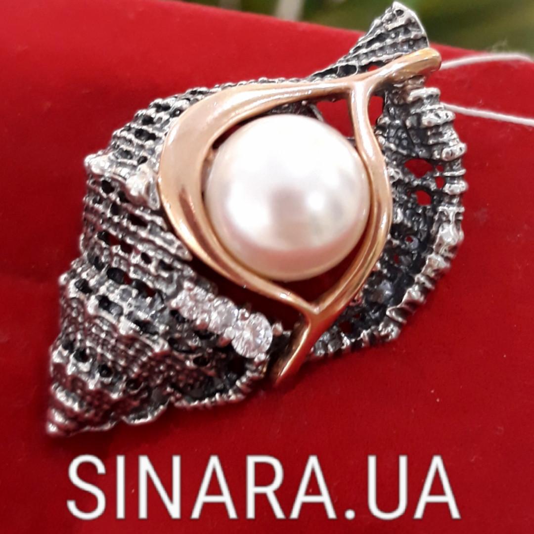 Серебряная подвеска Ракушка - Ракушка рапан кулон подвеска серебро