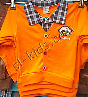 Рубашка-обманка для мальчика 86-104 см (кардиган) (пр. Турция)