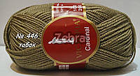 Пряжа для вязания Cardinal Victoria № 446 - ТАБАК