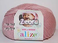 Пряжа Baby wool Alize № 161 - ПУДРА