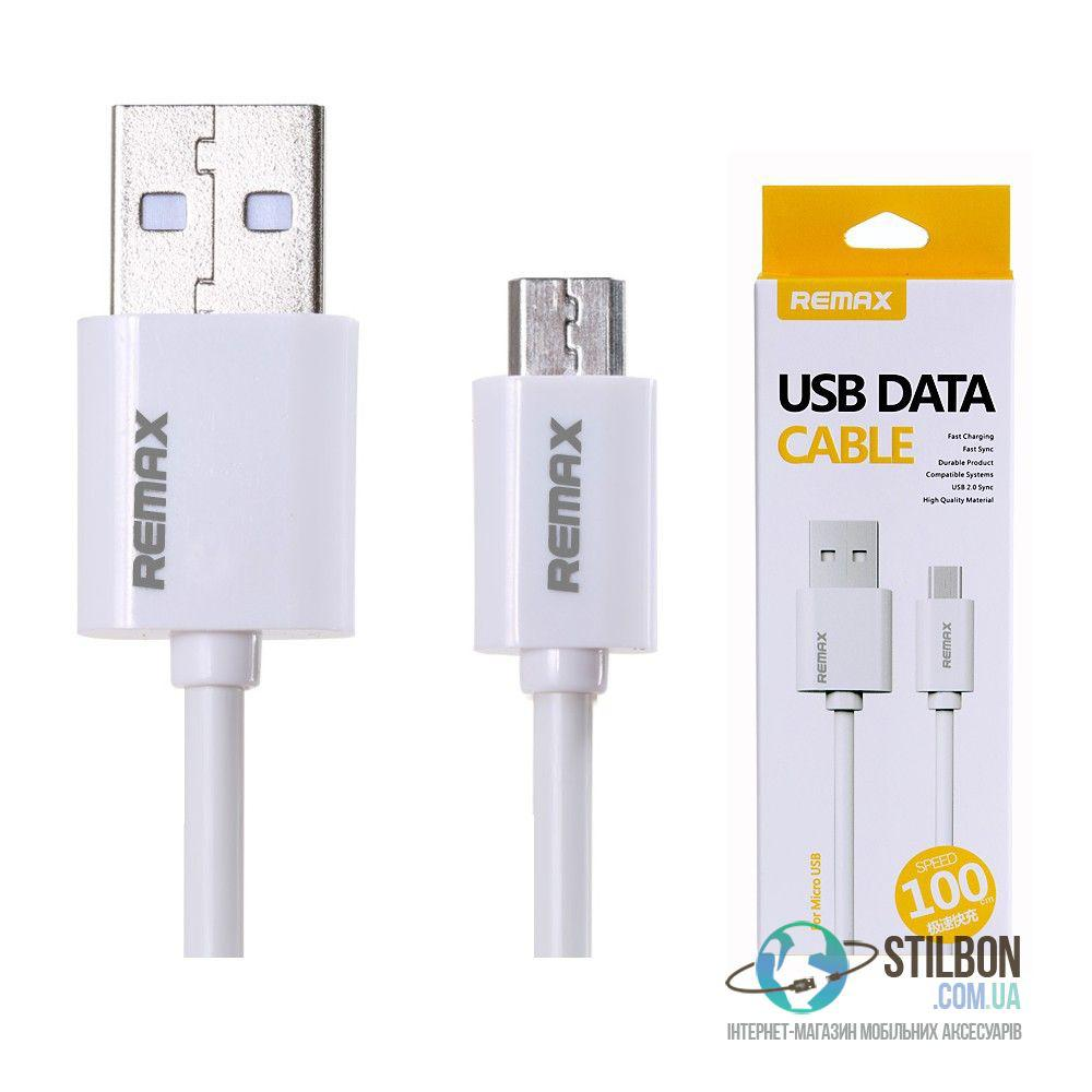 REMAX Micro USB Data Cable Кабель 1м White