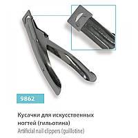 Кусачки для штучних нігтів SPL, 9862