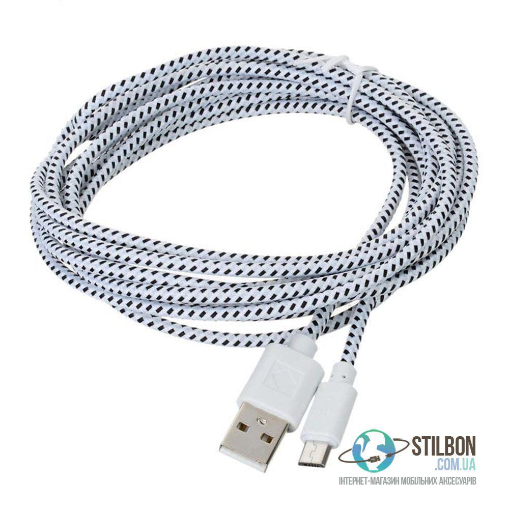 Micro USB кабель в нейлоновой оплетке 3м белый с черным