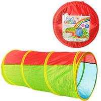 Детский туннель Радуга 2505 (детский игровой туннель): 100х42х42см