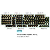 Комлект наклейок SPL, 93600 (8 шт.)