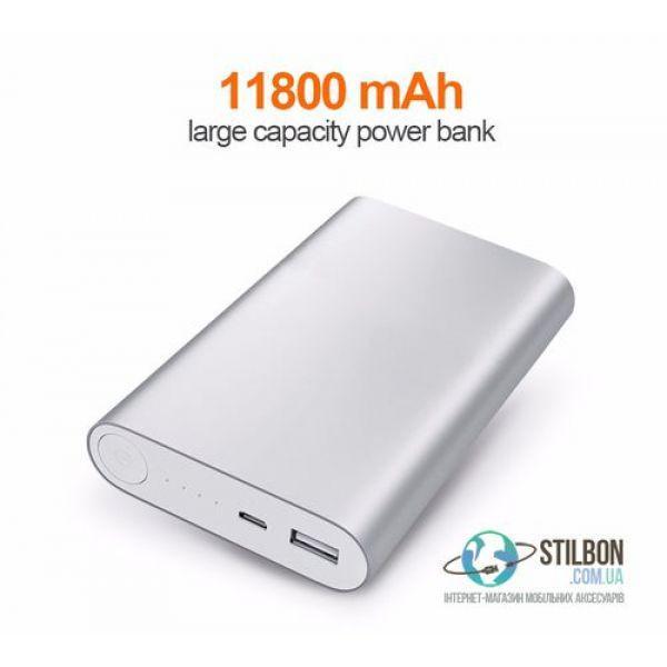 Портативное зарядное устройство KUCHONG Power Bank 11800mAh Silver