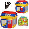 Детская игровая палатка домик Mini House 0508: размер 110х92х114см