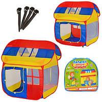 Дитячий ігровий намет будиночок Mini House 0508: розмір 110х92х114см