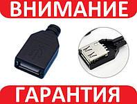 Разъем USB мама в корпусе, фото 1