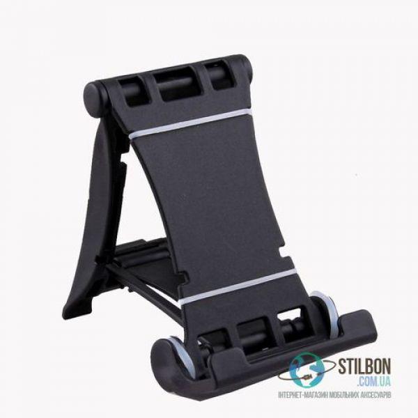 Подставка для Телефона/Планшета Складная 10.5x6.5см Black