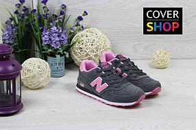Кроссовки женские New Balance 574, материал - замша+нубук, цвет - серый с розовым 36