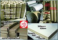 Бумага оберточная  большие рулоны, размотка, фото 1