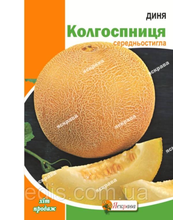 Диня Колгоспниця 10 г, насіння Яскрава