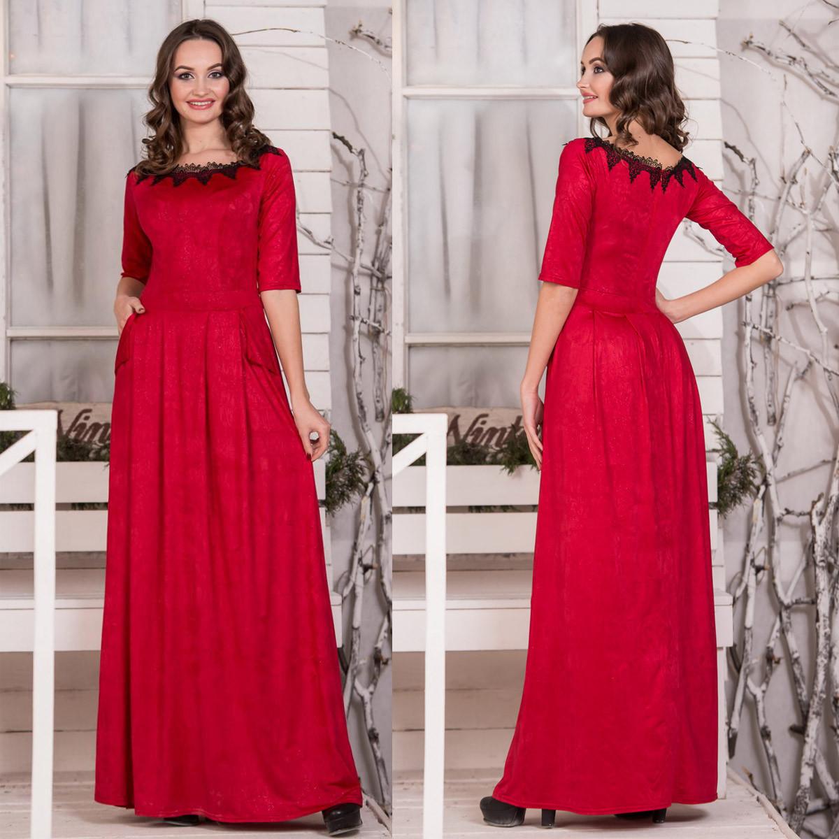 """Длинное красное красивое платье """"Анжелика"""""""