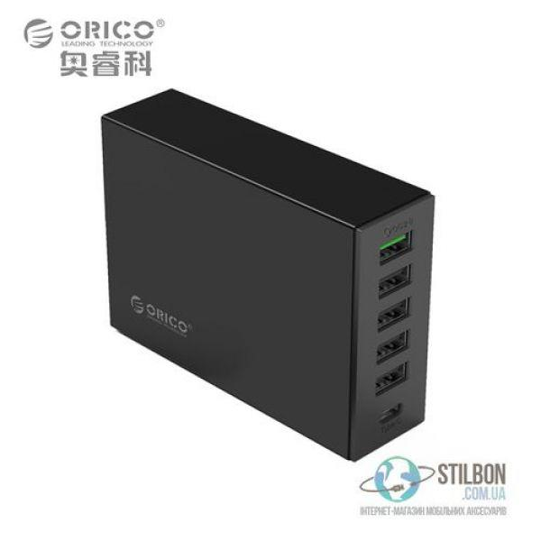 ORICO Настольное зарядное устройство QC2.0 Type-C 5 USB портов 10A/50W (Model: TSL-6U)
