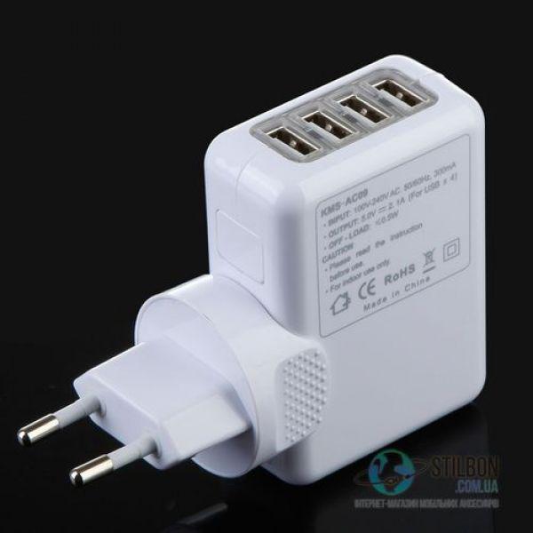 Сетевое зарядное устройство 8.4A/24W 4 USB порта