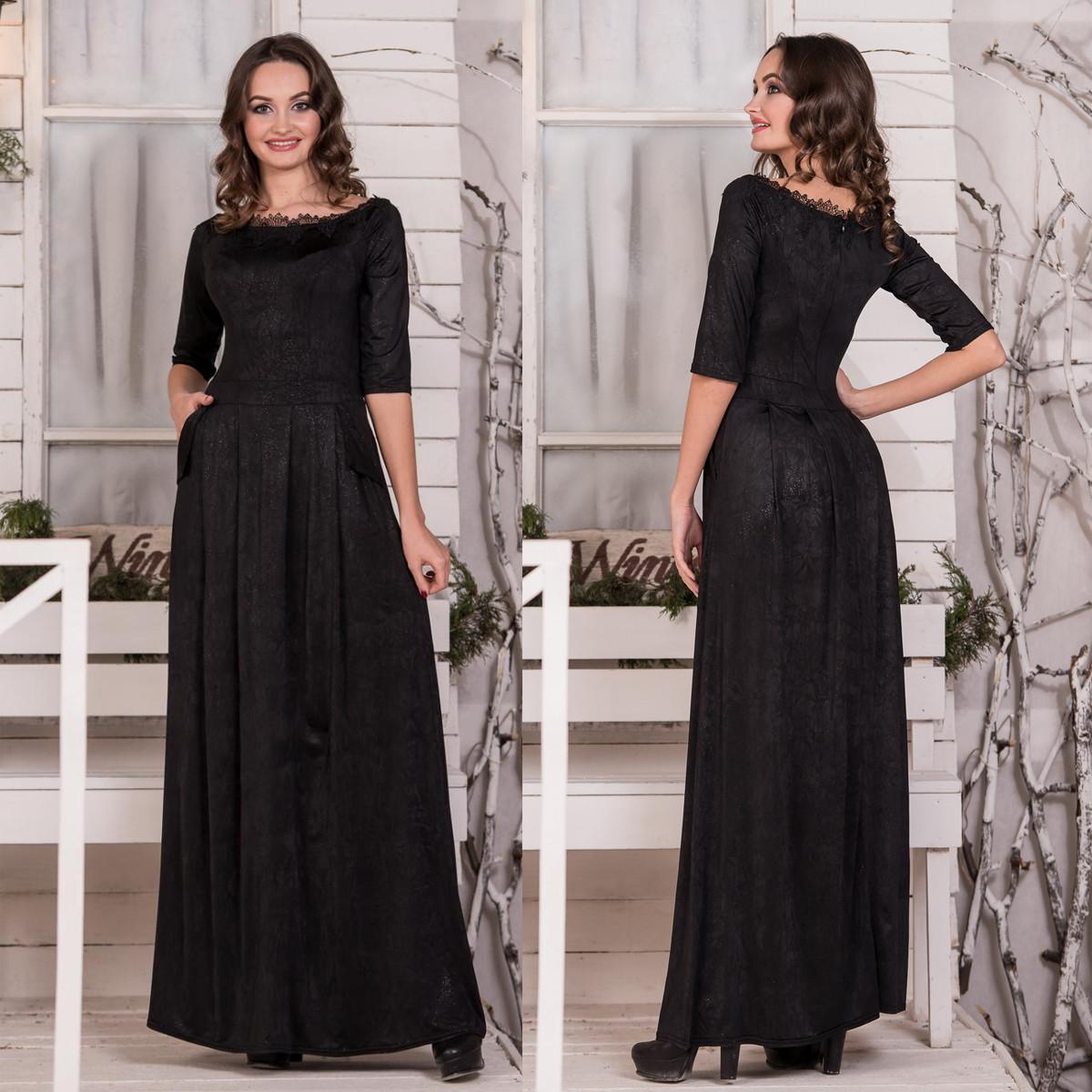 """Черное вечернее длинное платье """"Анжелика"""""""