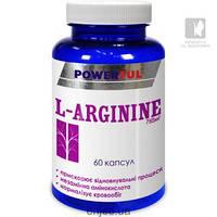 L-Аргинин POWERFUL №100 по 1.0г Красота и Здоровье