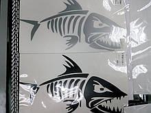 Виниловые наклейки СКЕЛЕТ РЫБЫ  24х14 см  2 цвета
