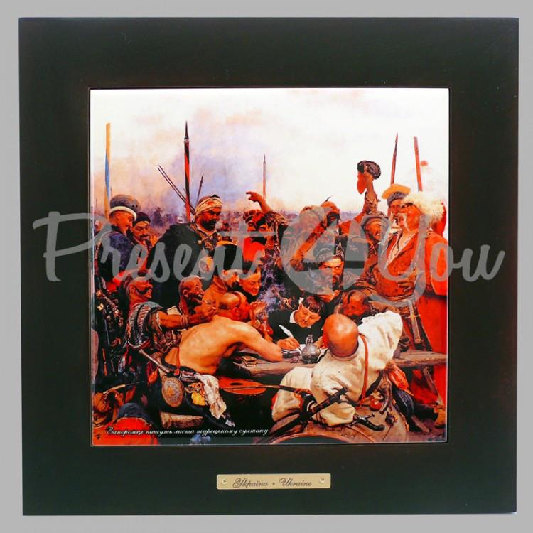 Панно настенное «Письмо запорожцев турецкому султану», 20х20/28,5х28,5 см (262-5010)