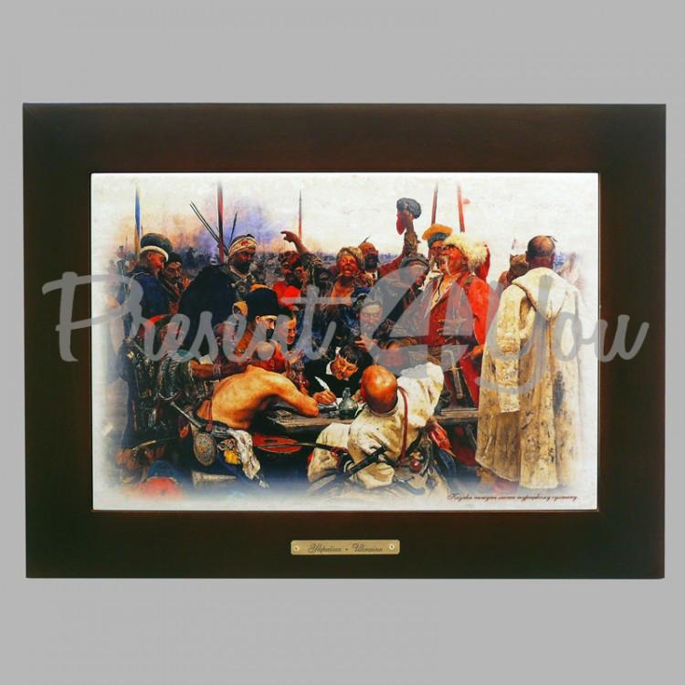 Панно настенное «Письмо запорожцев турецкому султану», 28,5х38/20х30 см (262-6003)
