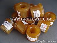 Втулка ушка рессоры передней FAW 1031, FAW 1041 полиуретан