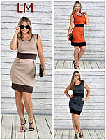 Платье 770303 р 68,70,72,74 женское батал серое летнее бежевое оранжевое большое