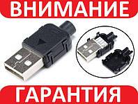 Штекер USB папа в корпусе
