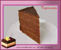 Внимание! В наличии шоколадный многослойный торт!