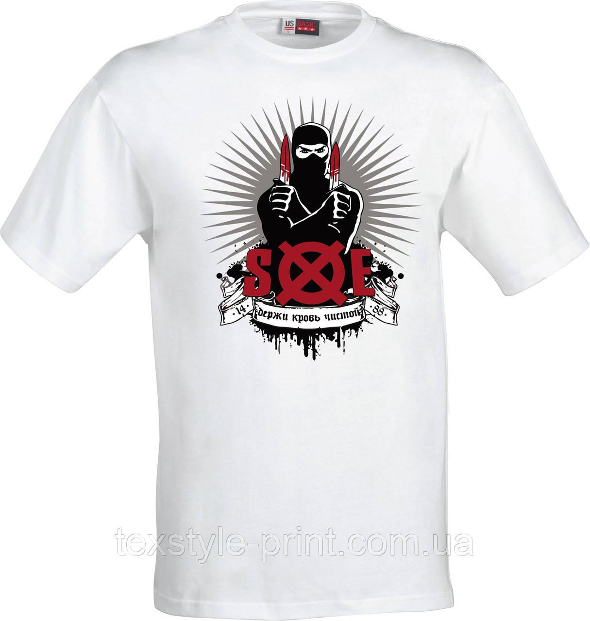 Печать на синтетических футболках белого цвета