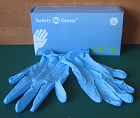 Перчатки голубого цвета из нитрила неопудренные. Размер XL. Пара. PRC /50-0