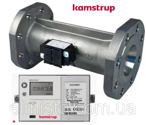 Теплосчетчик ультразвуковой MULTICAL® 602 DN65 x 300 mm, фланец, Qном =25,0 м³/час, KAMSTRUP