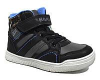 Ботинки BI&KI арт.A-B2108-B black Демисезонные ботинки для мальчиков.