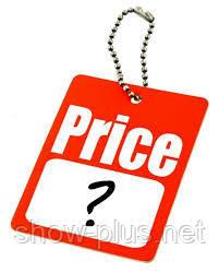 Отсутствие цен на сайте. Извините за временные неудобства