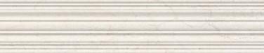 Фриз  Крема Марфил Фьюжн  311
