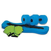 Комплект Kokido Aqua Fitness для фитнесса в бассейне