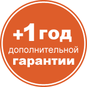 Дополнительная гарантия (+12 мес.)