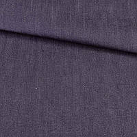 Коттон Хлопковая ткань джинс стрейч серо-фиолетовый, ш.155 итальянская ткань