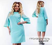 Платье Ванда плательный креп мята