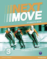 Next Move 3 SB, фото 1
